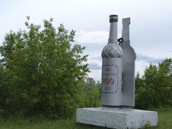 Vodka Statue